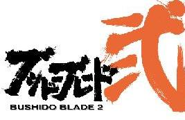 Box art - Bushido Blade 2