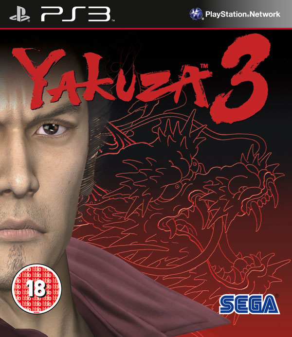 Yakuza 3 Remastered Review | Revisiting Okinawa in style