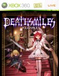 Box art - DeathSmiles