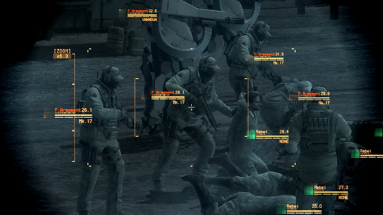 file_2181_metal-gear-solid-4-multiplayer