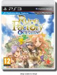 Box art - Rune Factory Oceans