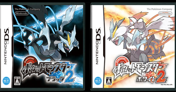 file_3123_Pokemon-Black-2-and-Pokemon-White-2-Details