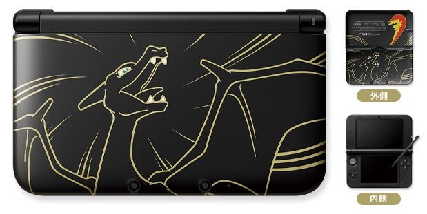 file_3985_charizard_3ds_xl