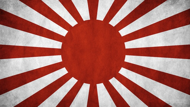file_5099_Japanese_War_Grunge_Flag_by_think0