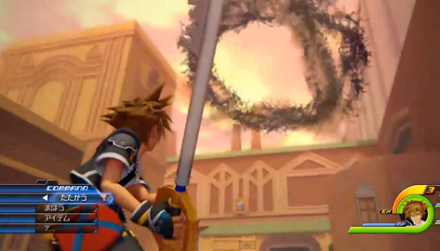 Disney Fox Kingdom Hearts 3