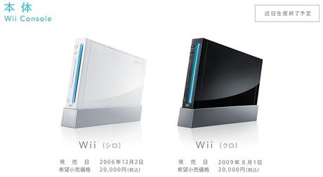 file_6485_wii-end