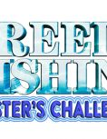 Box art - Reel Fishing: Master's Challenge