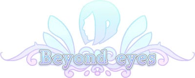 Box art - Beyond Eyes