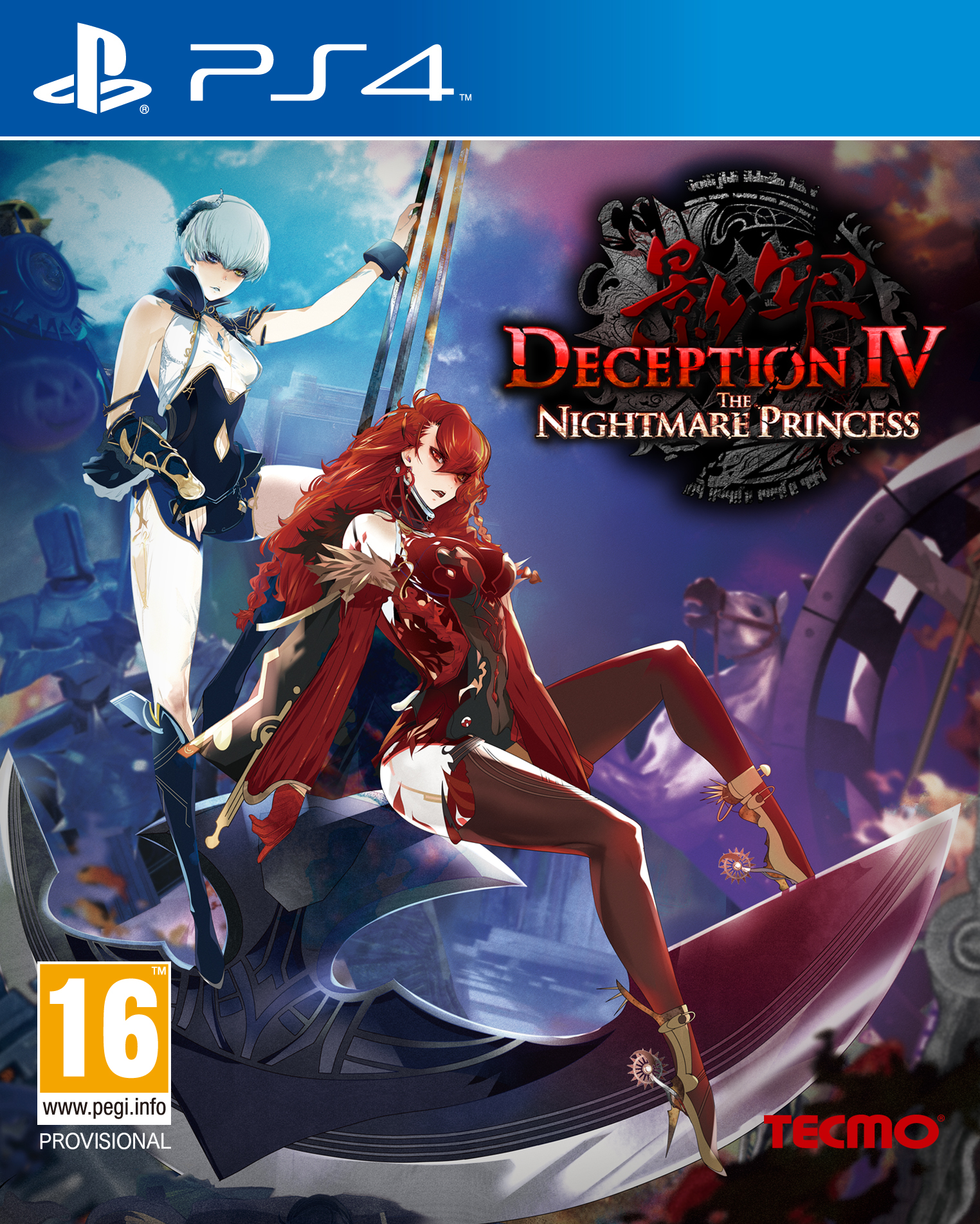 Box art - Deception IV: The Nightmare Princess