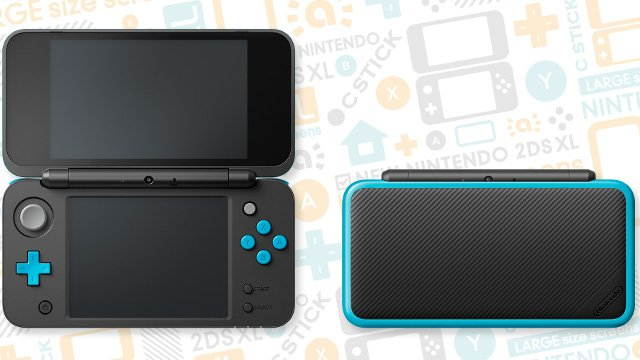 nintendo 3ds discontinued