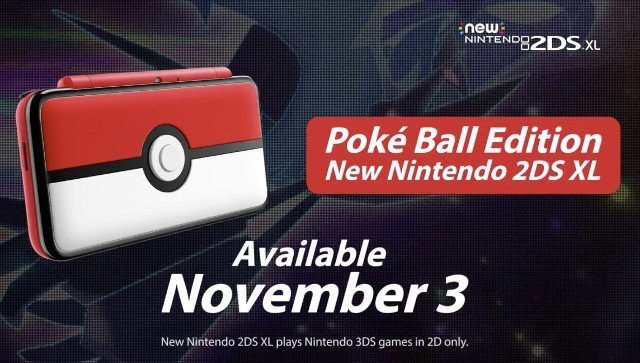 New 2DS XL Pokeball Edition Announced