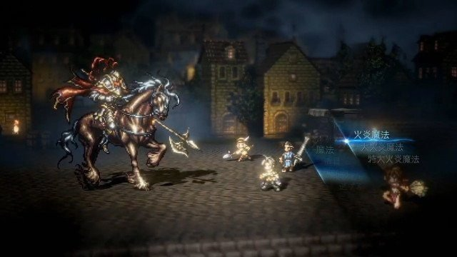 Octopath traveler multiplayer