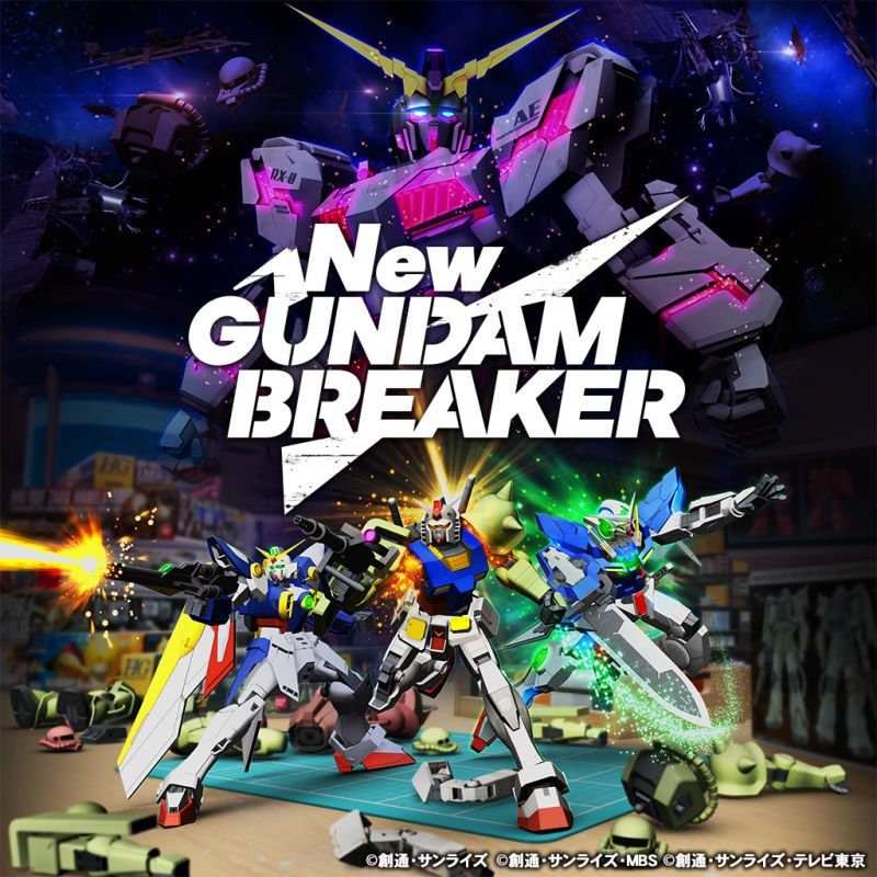 Box art - New Gundam Breaker