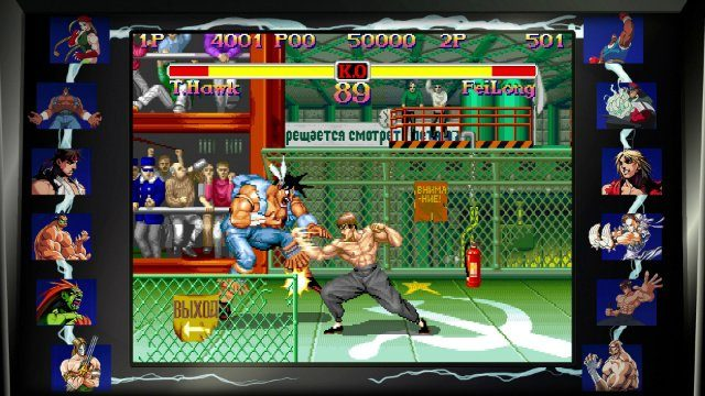 Street Fighter 30th Anniversary Collection Review T Hawk