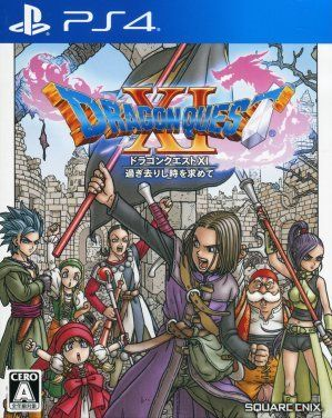 Dragon Quest 11: How to Farm EXP - GameRevolution