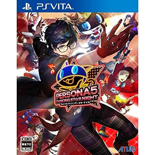 Box art - Persona 5: Dancing in Starlight