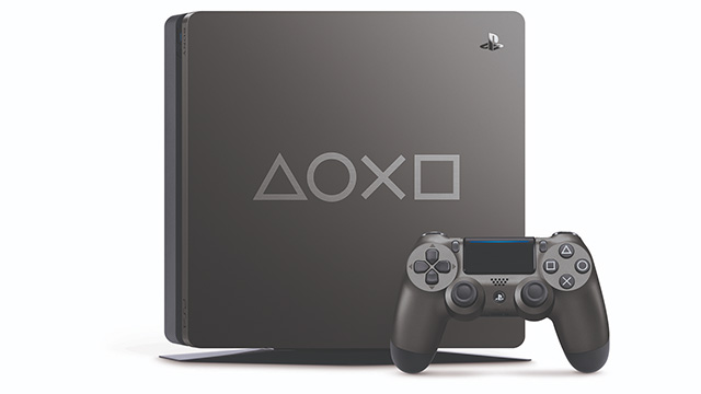 PS4 6.71 System Software Update