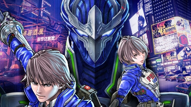 astral chain file size