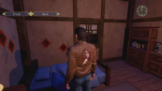 Shenmue 3 how to save at bed