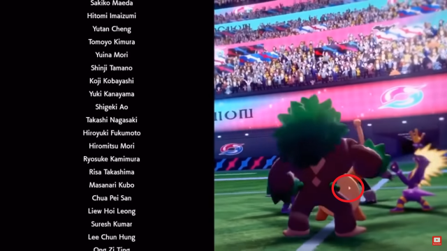 Pokemon Sword and Shield Mouse Cursor