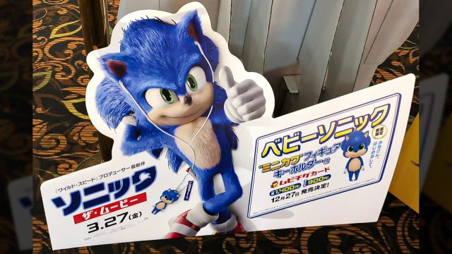 Baby Sonic movie placard full size
