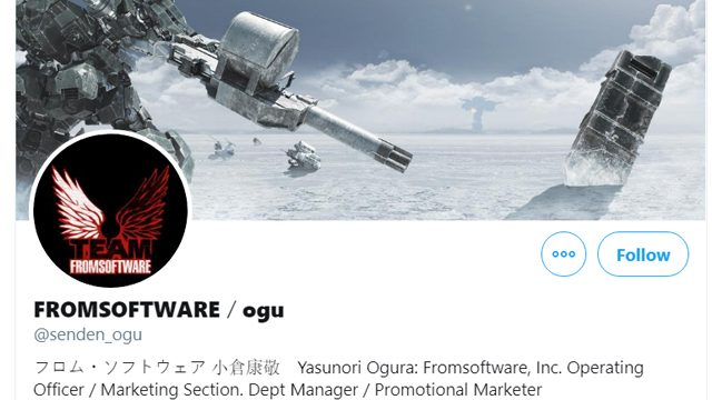 from software armored core twitter header