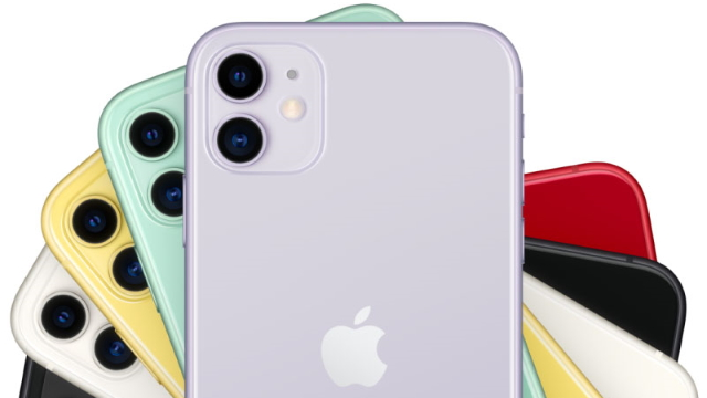iOS 14 patch notes - all new features changelog